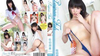 Tomomi-Saeki–DR-004-poster