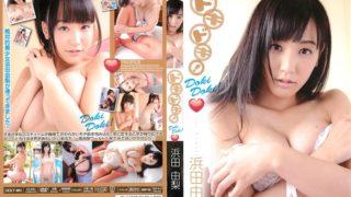 Hamada-Yuri-srkt-004pl