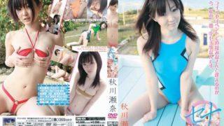 cmg-024_sena_akikawa_poster