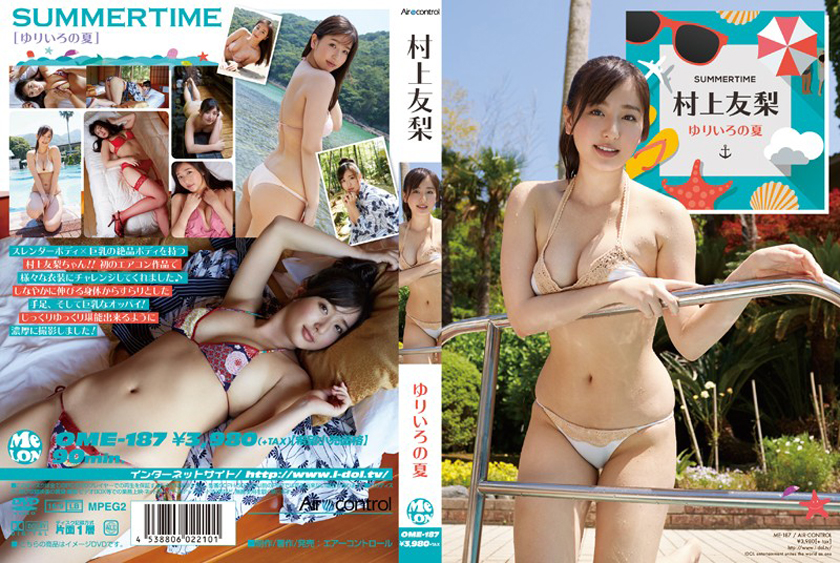 ome-0187